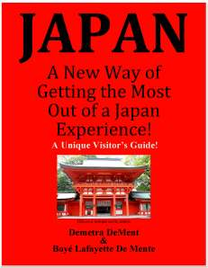 JAPAN book front cover
